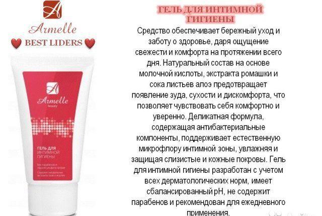 Можно ли подмываться детским жидким мылом. Можно ли подмываться хозяйственным мылом каждый день и при молочнице? Альтернатива лекарственным средствам